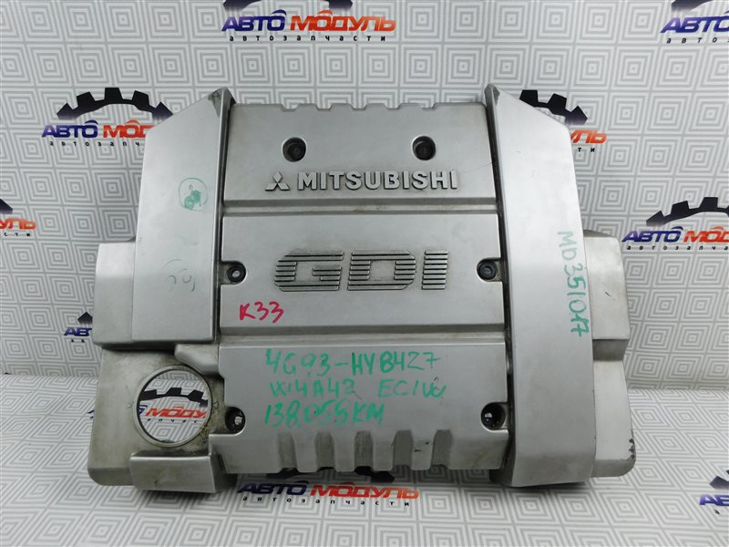 Крышка двс декоративная Mitsubishi Legnum EA1A 4G93