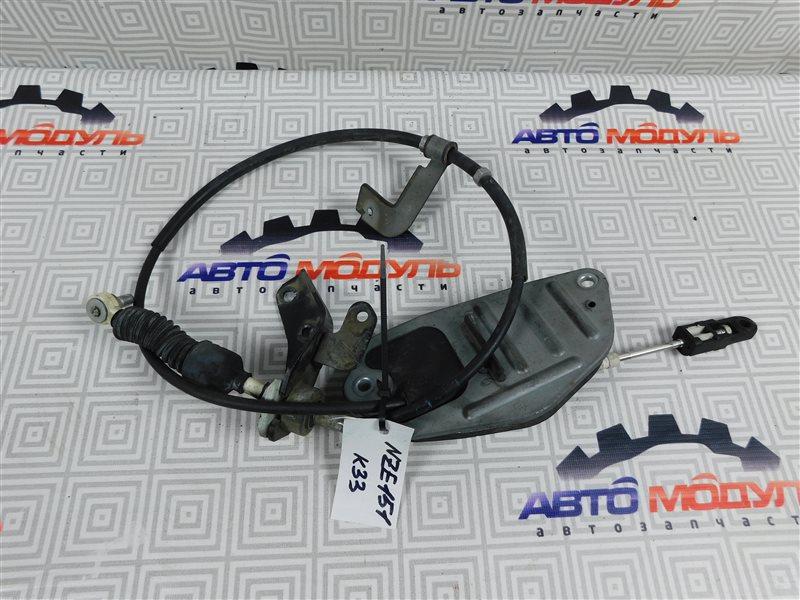 Трос переключения акпп Toyota Auris NZE151-1052312 1NZ-FE 2008