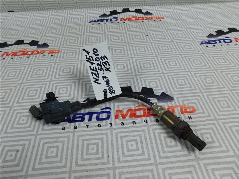 Датчик кислородный Toyota Auris NZE151-1052312 1NZ-FE 2008