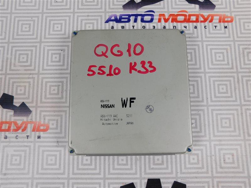 Компьютер двс Nissan Bluebird Sylphy QG10 QG18-DE