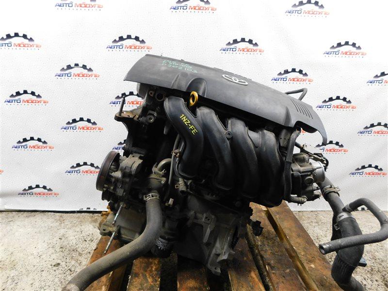Двигатель Toyota Auris NZE151-1052312 1NZ-FE 2008