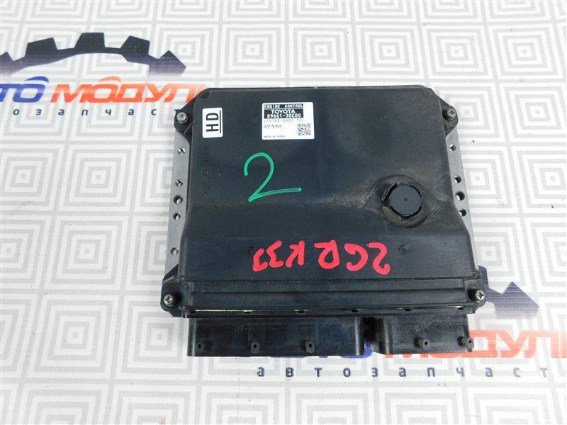 Компьютер двс Lexus Gs450H GWS191 2GR-FSE