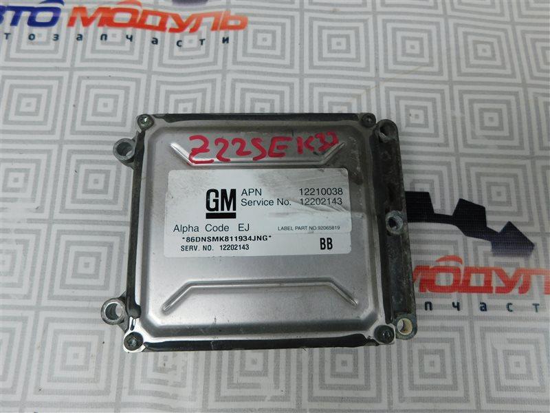 Компьютер двс Subaru Traviq XM220 Z22SE