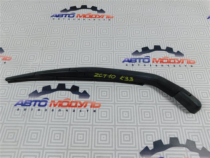 Дворник 5-й двери Toyota Opa ACT10 задний
