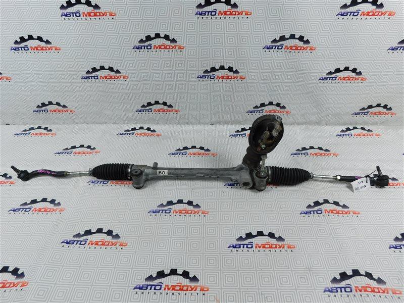 Рейка рулевая Toyota Vitz NSP130-2064093 1NR-FE 2012
