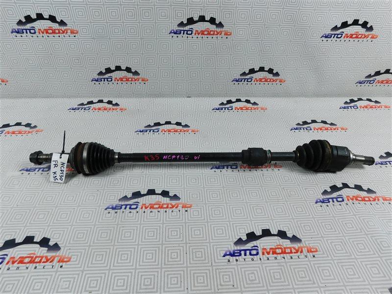 Привод Toyota Vitz NSP130-2064093 1NR-FE 2012 передний правый