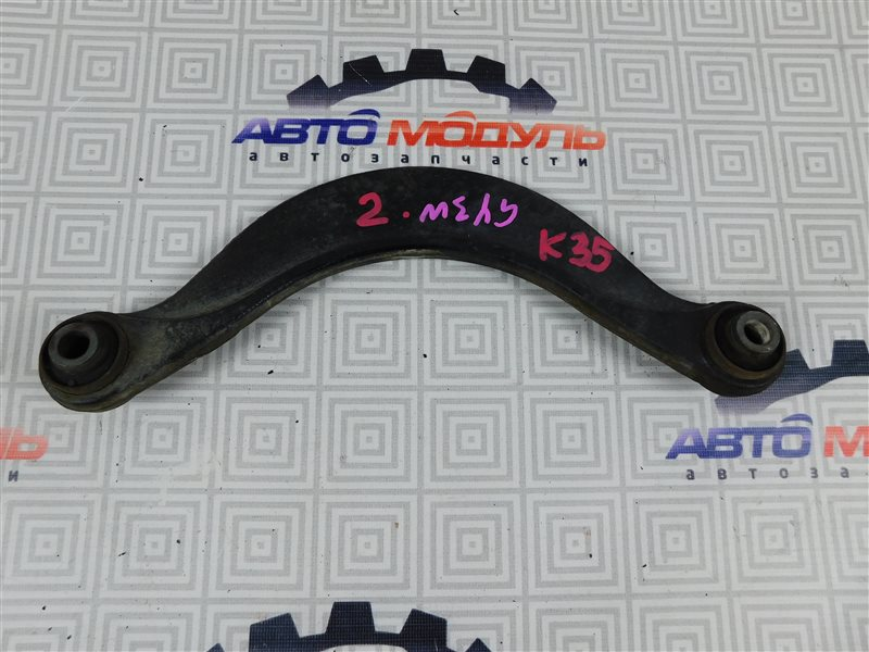 Рычаг Mazda Atenza GY3W-111343 L3 2003 задний верхний