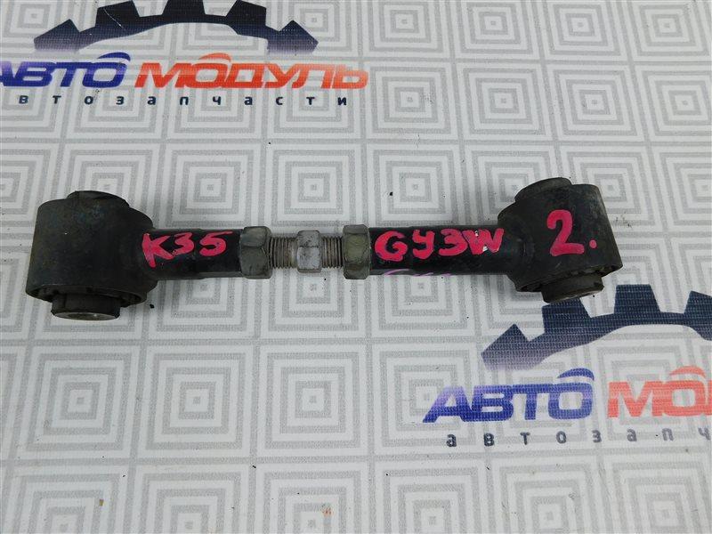 Рычаг Mazda Atenza GY3W-111343 L3 2003 задний правый нижний