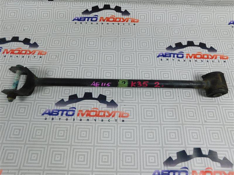 Рычаг Toyota Sprinter Carib AE115-0063529 7A-FE 2000 задний левый