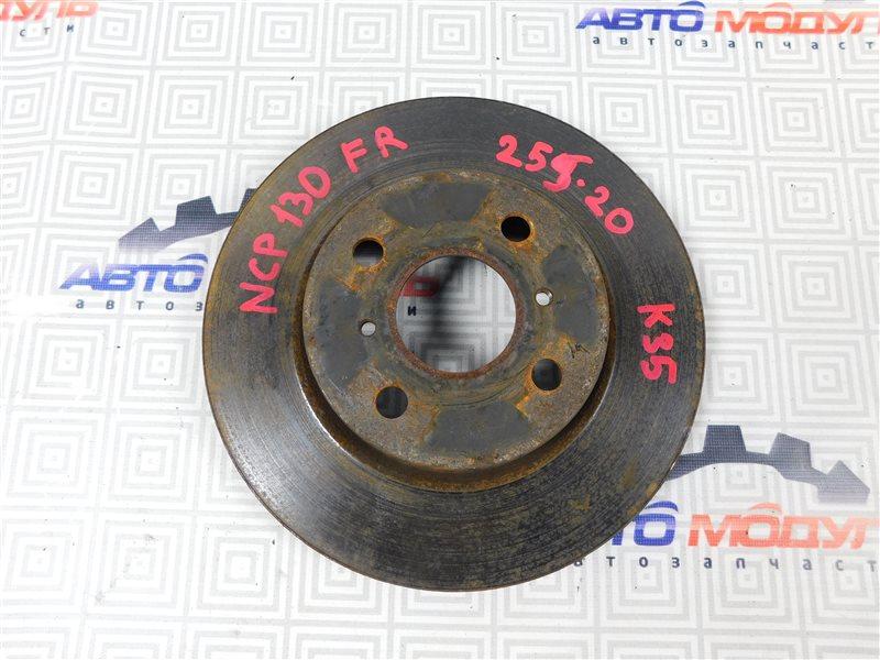 Диск тормозной Toyota Vitz NSP130-2064093 1NR-FE 2012 передний
