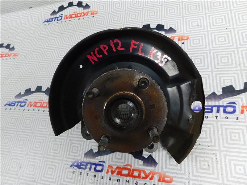 Ступица Toyota Platz NCP12-0041569 1NZ-FE 2000 передняя левая