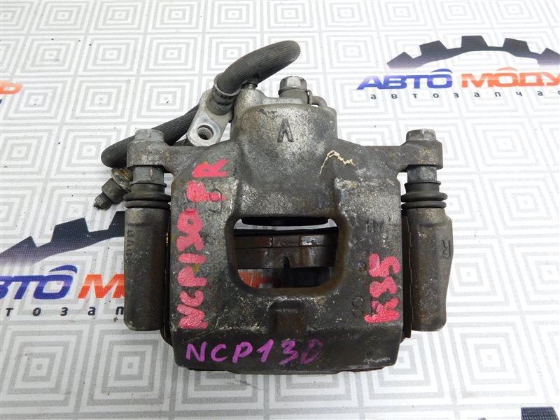 Суппорт Toyota Vitz NSP130-2064093 1NR-FE 2012 передний правый