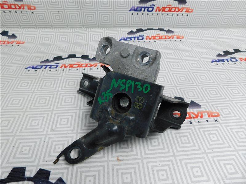 Подушка двигателя Toyota Vitz NSP130-2064093 1NR-FE 2012 правая