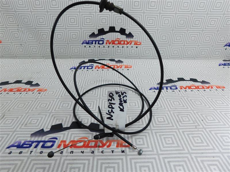 Трос капота Toyota Vitz NSP130-2064093 1NR-FE 2012