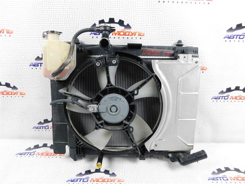 Радиатор основной Toyota Vitz NSP130-2064093 1NR-FE 2012