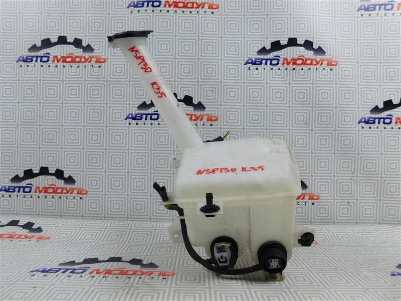 Бачок омывателя Toyota Vitz NSP130-2064093 1NR-FE 2012