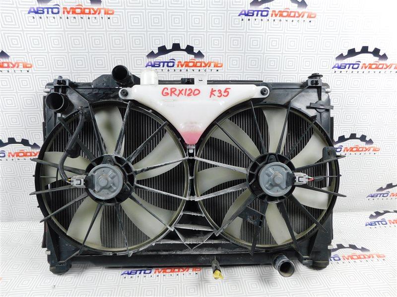 Радиатор основной Toyota Mark X GRX120-0065014 4GR-FSE 2006