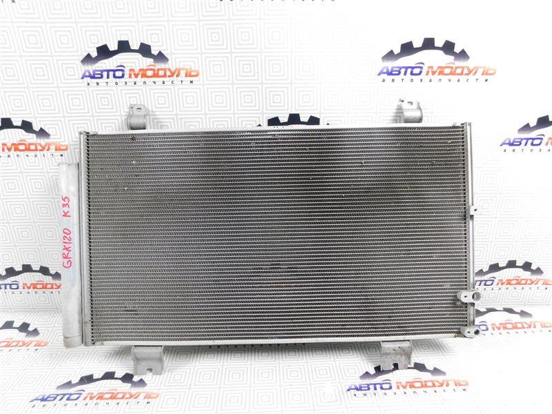 Радиатор кондиционера Toyota Mark X GRX120-0065014 4GR-FSE 2006