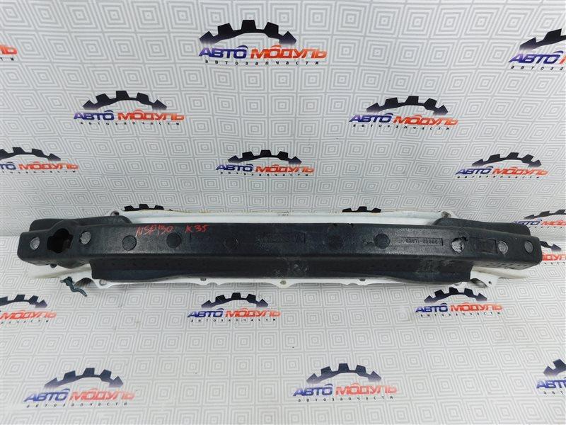 Усилитель бампера Toyota Vitz NSP130-2064093 1NR-FE 2012 передний