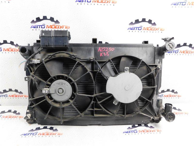 Радиатор основной Toyota Avensis AZT250-0040599 1AZ-FSE 2007