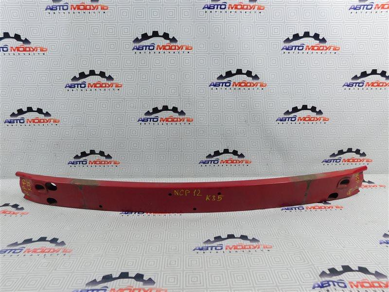Усилитель бампера Toyota Platz NCP12-0041569 1NZ-FE 2000 передний