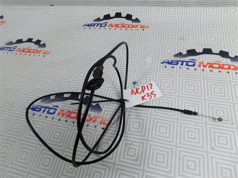Трос капота Toyota Platz NCP12-0041569 1NZ-FE 2000