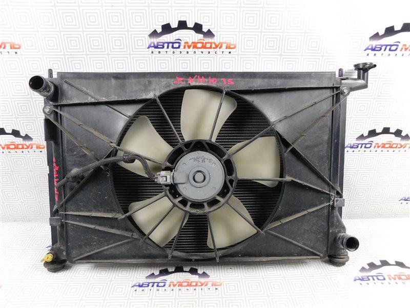 Радиатор основной Toyota Isis ZNM10-0030443 1ZZ-FE 2006