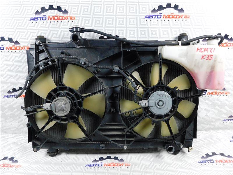 Радиатор основной Toyota Ipsum ACM21-5072750 2AZ-FE 2003