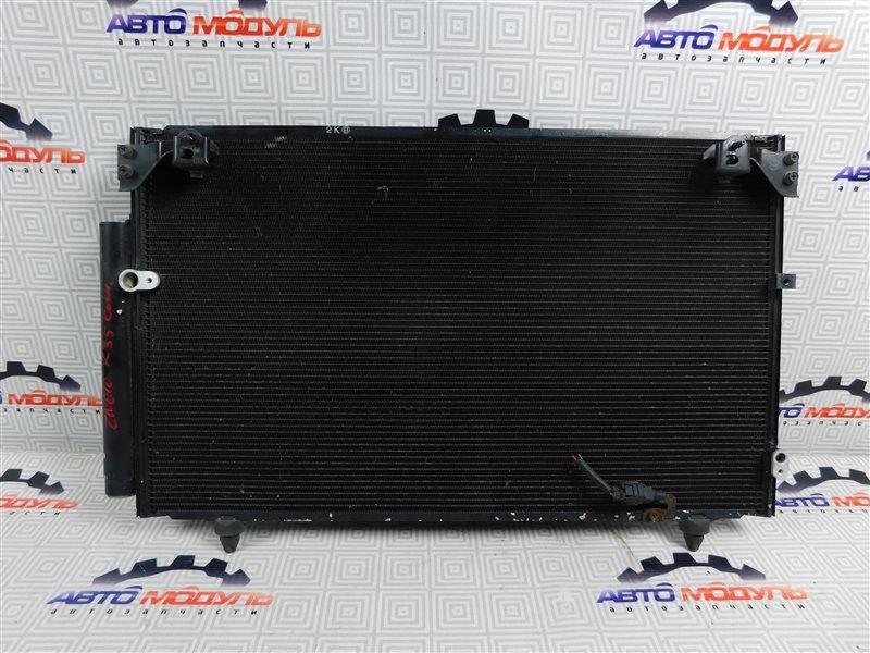 Радиатор кондиционера Toyota Wish ZNE10-0402970 1ZZ-FE 2008