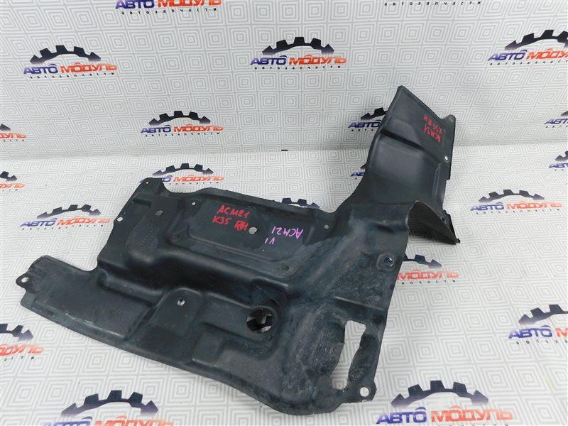 Защита двигателя Toyota Ipsum ACM21-5072750 2AZ-FE 2003 передняя правая