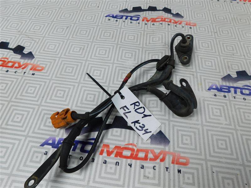 Датчик abs Honda Cr-V RD1-1046472 B20B передний левый