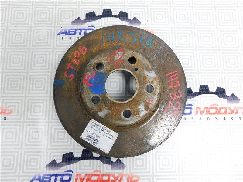 Диск тормозной Toyota Curren ST206 передний
