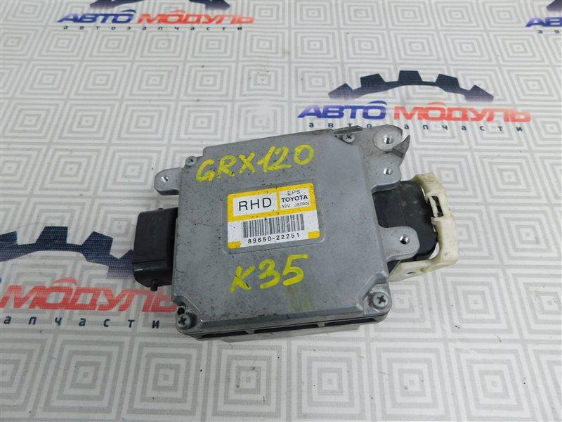 Блок управления рулевой рейкой Toyota Mark X GRX120-0065014 4GR-FSE 2006