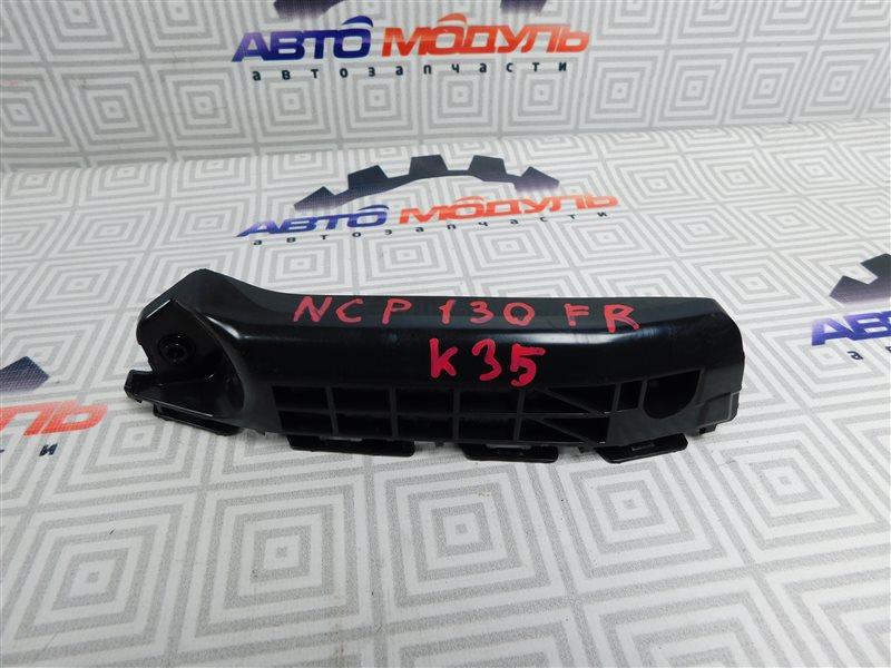 Крепление бампера Toyota Vitz NSP130-2064093 1NR-FE 2012 переднее правое