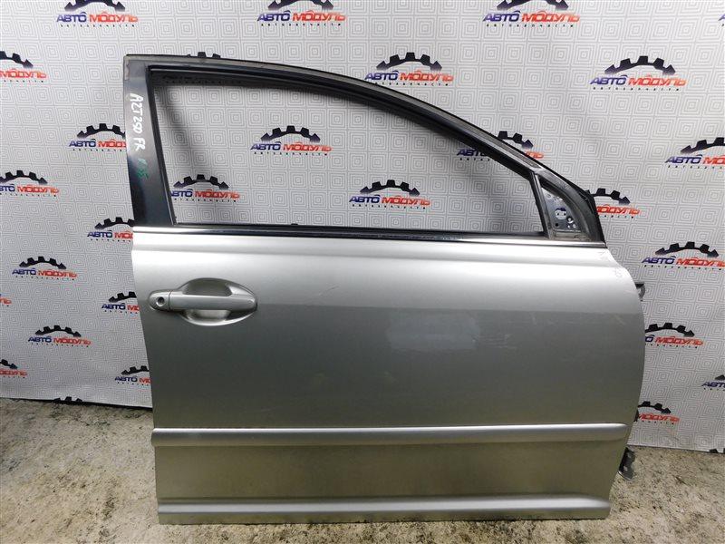 Дверь Toyota Avensis AZT250-0040599 1AZ-FSE 2007 передняя правая
