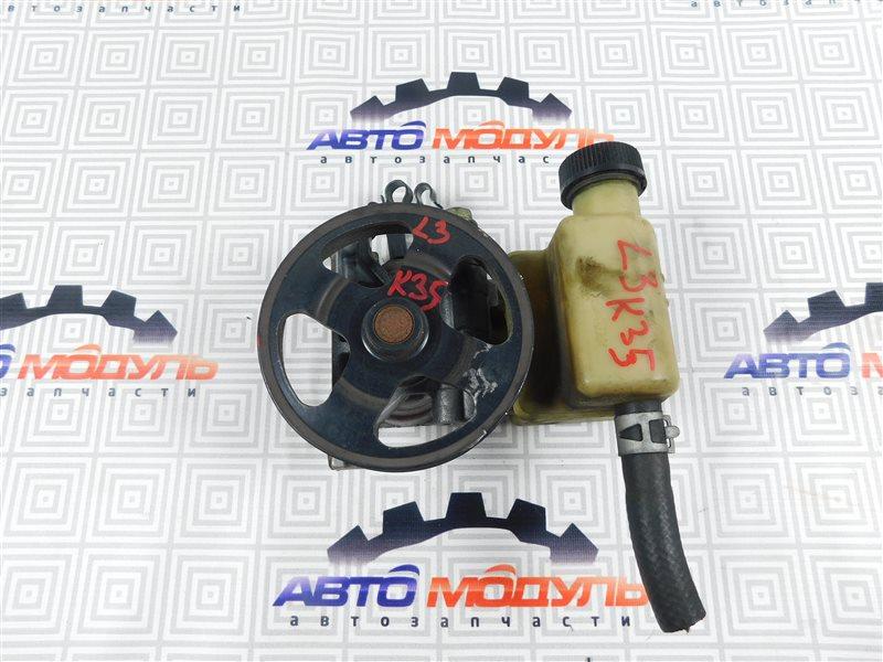 Гидроусилитель Mazda Atenza GY3W-111343 L3 2003