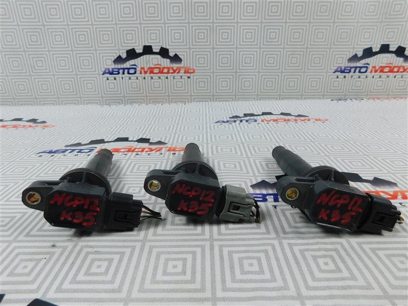 Катушка зажигания Toyota Platz NCP12-0041569 1NZ-FE 2000