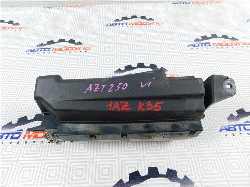 Блок предохранителей Toyota Avensis AZT250-0040599 1AZ-FSE 2007
