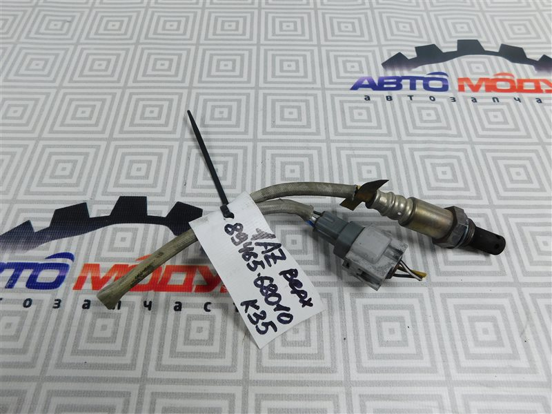 Датчик кислородный Toyota Avensis AZT250-0040599 1AZ-FSE 2007 верхний