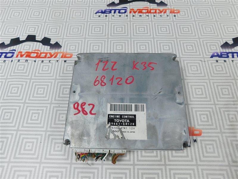 Компьютер двс Toyota Wish ZNE10-0301655 1ZZ-FE 2006