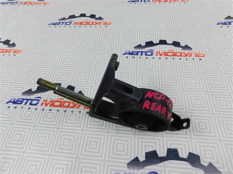 Подушка двигателя Toyota Platz NCP12-0041569 1NZ-FE 2000 задняя
