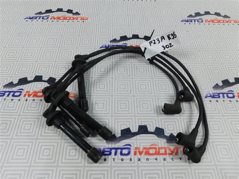 Провода высокого напряжения Honda Odyssey RA6-1000996 F23A