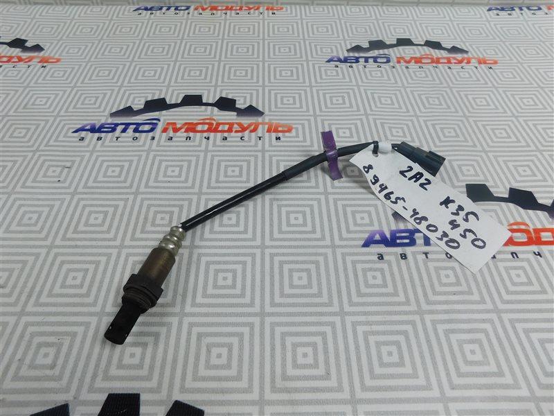 Датчик кислородный Toyota Ipsum ACM21-5072750 2AZ-FE 2003