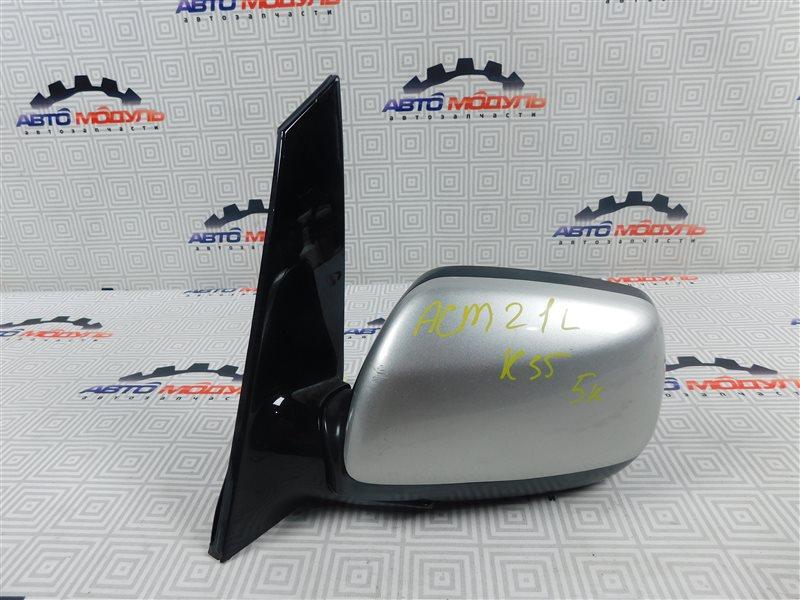 Зеркало Toyota Ipsum ACM21-5072750 2AZ-FE 2003 левое