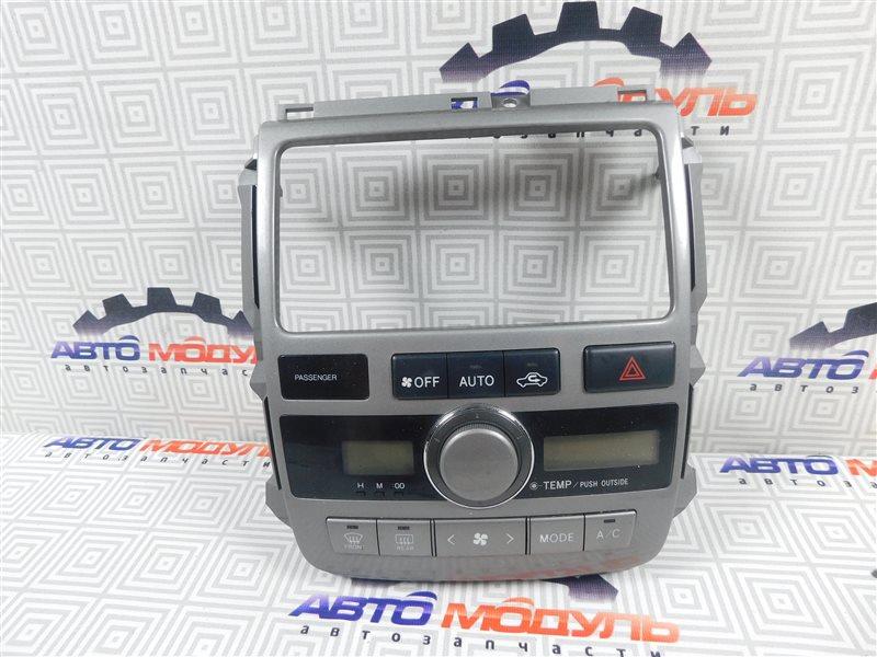 Блок управления климат-контролем Toyota Ipsum ACM21-5072750 2AZ-FE 2003
