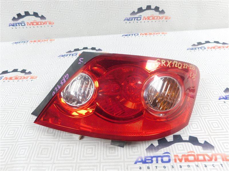Стоп Toyota Mark X GRX120-0065014 4GR-FSE 2006 правый