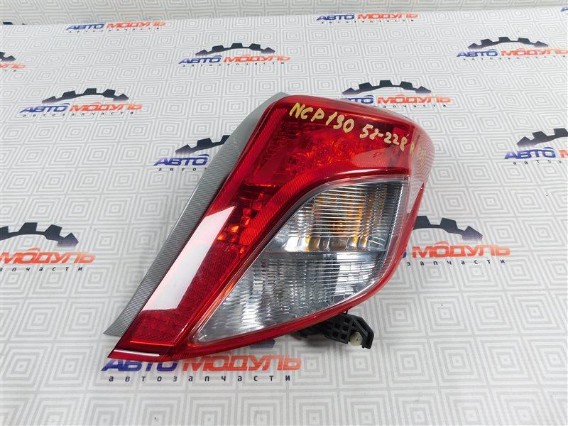 Стоп Toyota Vitz NSP130-2064093 1NR-FE 2012 задний правый