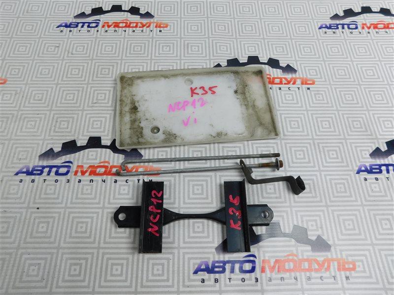 Крепление аккумулятора Toyota Platz NCP12-0041569 1NZ-FE 2000