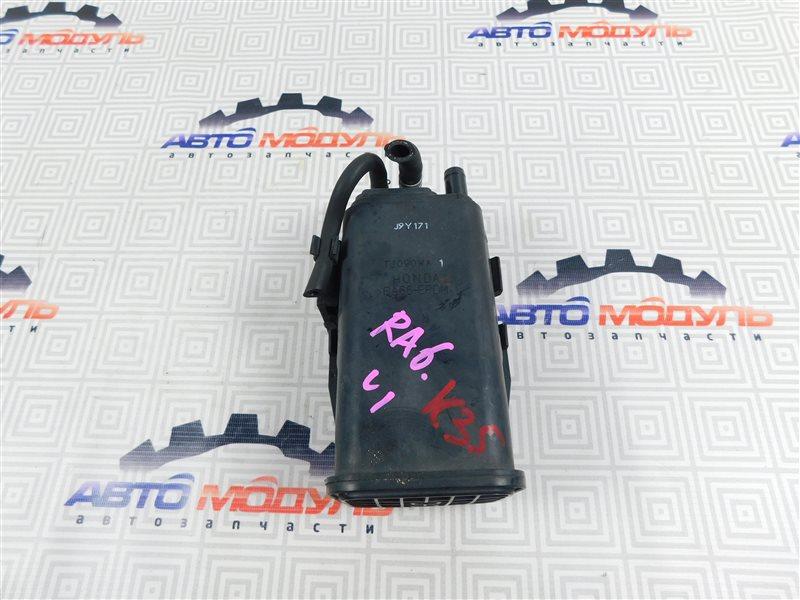Фильтр паров топлива Honda Odyssey RA6-1000996 F23A