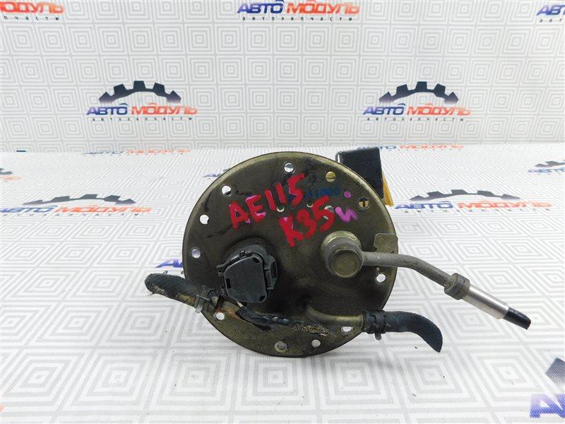 Топливный насос Toyota Sprinter Carib AE115-0063529 7A-FE 2000